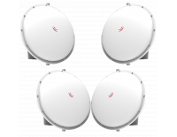 Антенна Mikrotik Radome Cover Kit , комплект 4 шт.